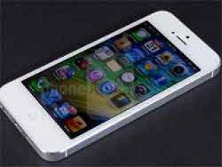 iOS 8'in ilk ekran görüntüleri ortaya çıktı